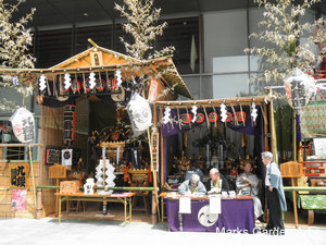 Hieda-Shrine201206_04.jpg