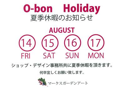 2015_O-bon holiday.jpg