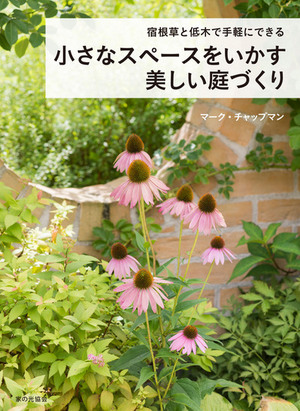 MarksBook_cover_0220_2.jpgのサムネール画像